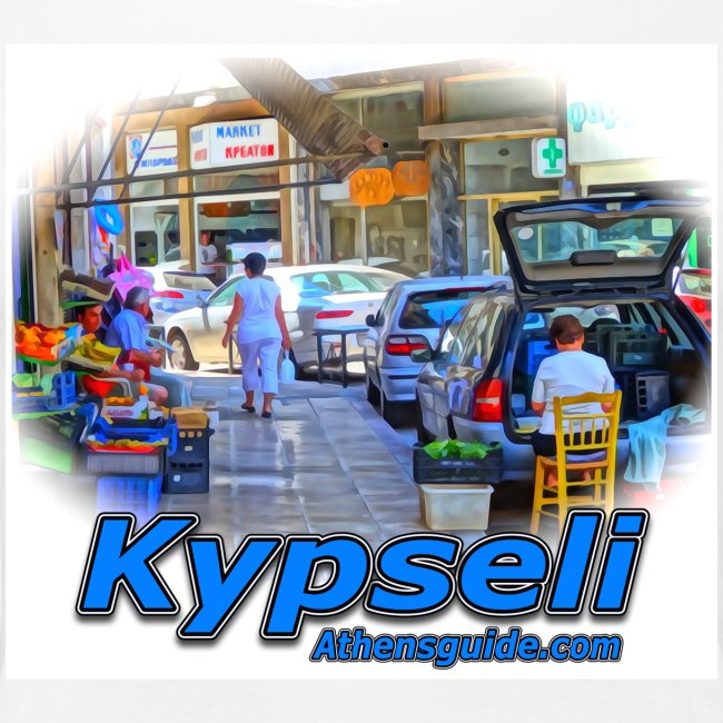 Kypseli Market (women)