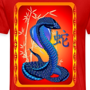 Year Of The Snake-and Chinese Letter - Men's Premium T-Shirt