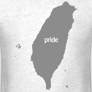 Taiwan pride - Men's T-Shirt