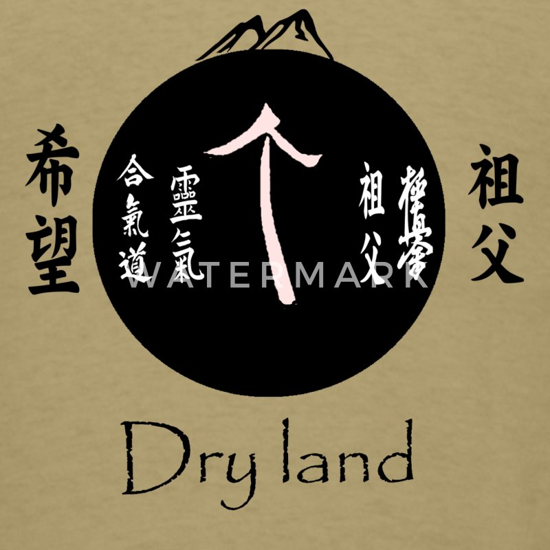 Dry land tattoo - Men's T-Shirt