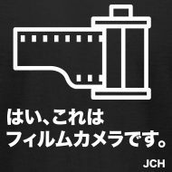 Design ~ yes, this is Film Camera Japanese Premium 100% cotton