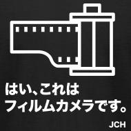 Design ~ yes, this is Film Camera Japanese Premium 100% cotton