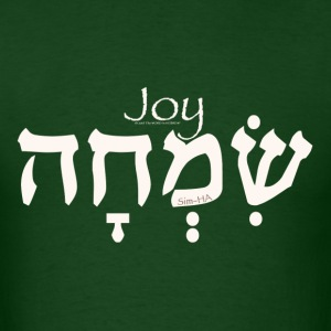 Joy in Hebrew (for DARK colors) T-Shirts - Men's T-Shirt