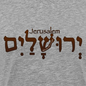Jerusalem in Hebrew (for LIGHT colors) T-Shirts - Men's Premium T-Shirt