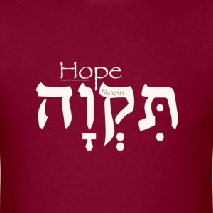 Hope in Hebrew (for DARK colors) T-Shirts - Men's T-Shirt