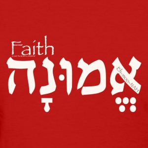 Faith Hebrew T-Shirt - Women's T-Shirt