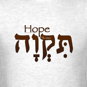 Hope Hebrew T-Shirt - Men's T-Shirt