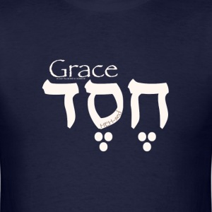Grace Hebrew T-Shirt - Men's T-Shirt