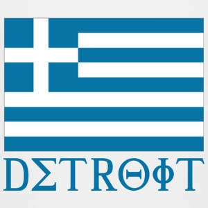 Detroit Greek Greece Flag Greektown Baby & Toddler Shirts - Toddler Premium T-Shirt
