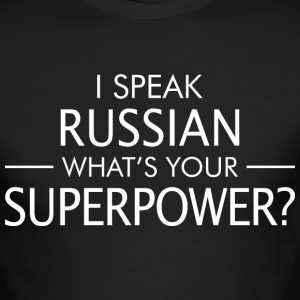 I Speak Russian Whats Your Superpower - Men's Long Sleeve T-Shirt by Next Level