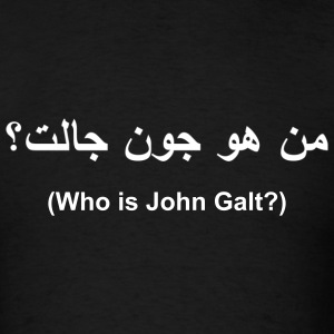 Who is John Galt? (Arabic) - Men's T-Shirt