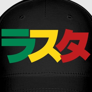 Japanese Rasta ラスタ Green, Gold & Red Caps - Baseball Cap