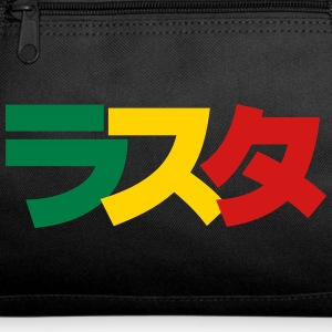 Japanese Rasta ラスタ Green, Gold & Red Bags & backpacks - Duffel Bag