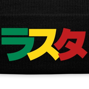 Japanese Rasta ラスタ Green, Gold & Red Caps - Knit Cap with Cuff Print