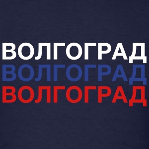 VOLGOGRAD - Men's T-Shirt