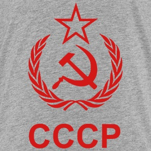RUSSIA CCCP Baby & Toddler Shirts - Toddler Premium T-Shirt