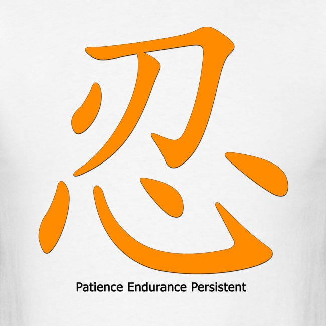 Patience_Gold