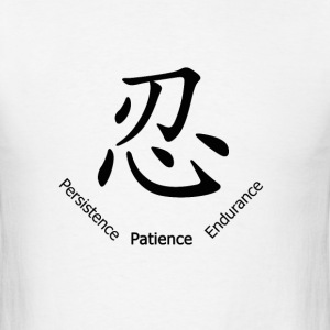 Patience_Rounded - Men's T-Shirt