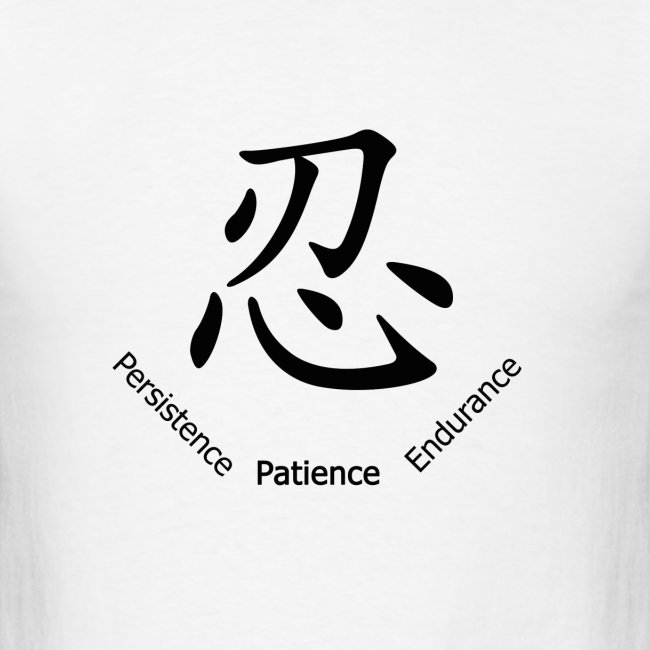 Patience_Rounded