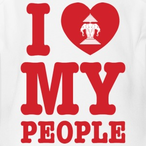 I Heart (Love) Erawan My Lao People Baby & Toddler Shirts - Short Sleeve Baby Bodysuit