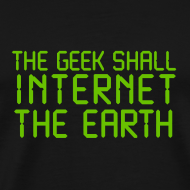 Design ~ The geek shall internet the earth