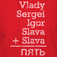 Design ~ Five from Russia