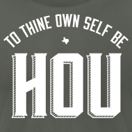 Design ~ To thine own self be HOU