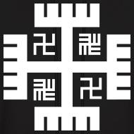 Design ~ hands of god - slavicmythology
