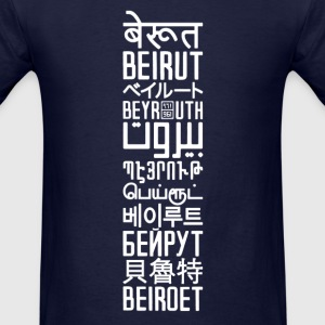 Babel Beirut - Men's T-Shirt