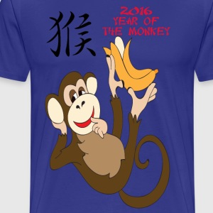 2016 Year of The Monkey - Men's Premium T-Shirt