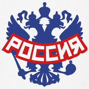 Россия Russia T-Shirts - Men's T-Shirt