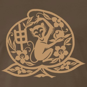 Chinese Zodiac Monkey Paper Cut - Men's Premium T-Shirt