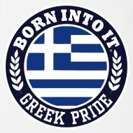 Design ~ greek