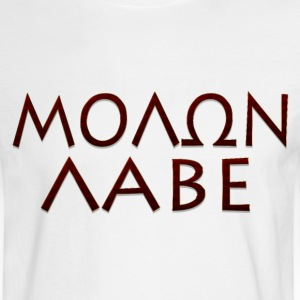 Molon lave - Μολών Λαβέ - Men's Long Sleeve T-Shirt