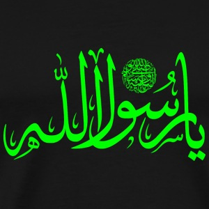 يا رسول الله - Green - Men's Premium T-Shirt