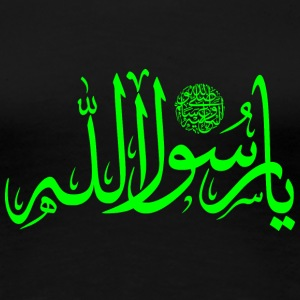 يا رسول الله - Green - Women's Premium T-Shirt