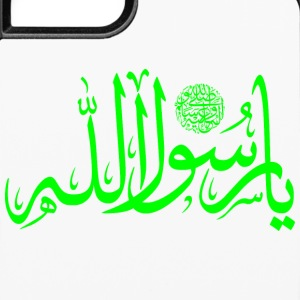 يا رسول الله - Green - iPhone 6/6s Rubber Case
