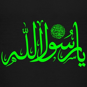 يا رسول الله - Green - Kids' Premium T-Shirt