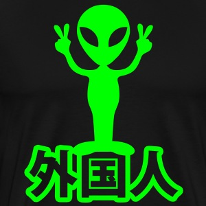 Alien Gaijin ~ Japanese Language T-Shirts - Men's Premium T-Shirt