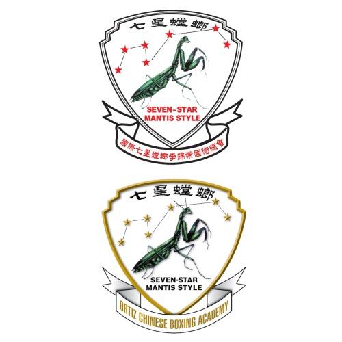 Int Logo copy.png