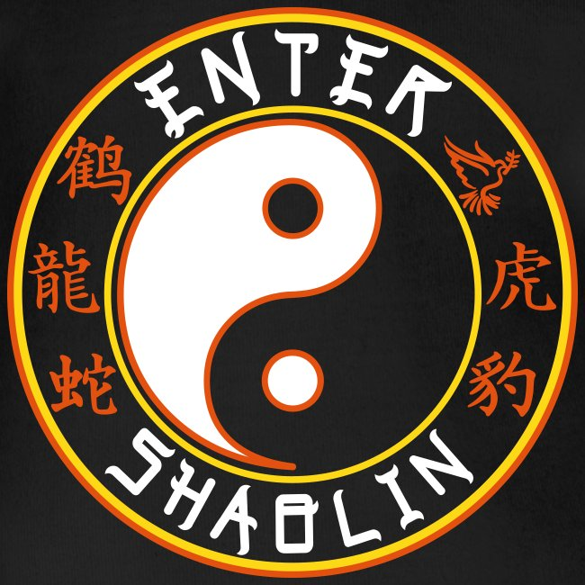 Enter Shaolin Baby Short Sleeve T-shirt Onsie in Black (Front Logo & Back Logo)
