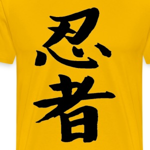 NINJA II - Men's Premium T-Shirt