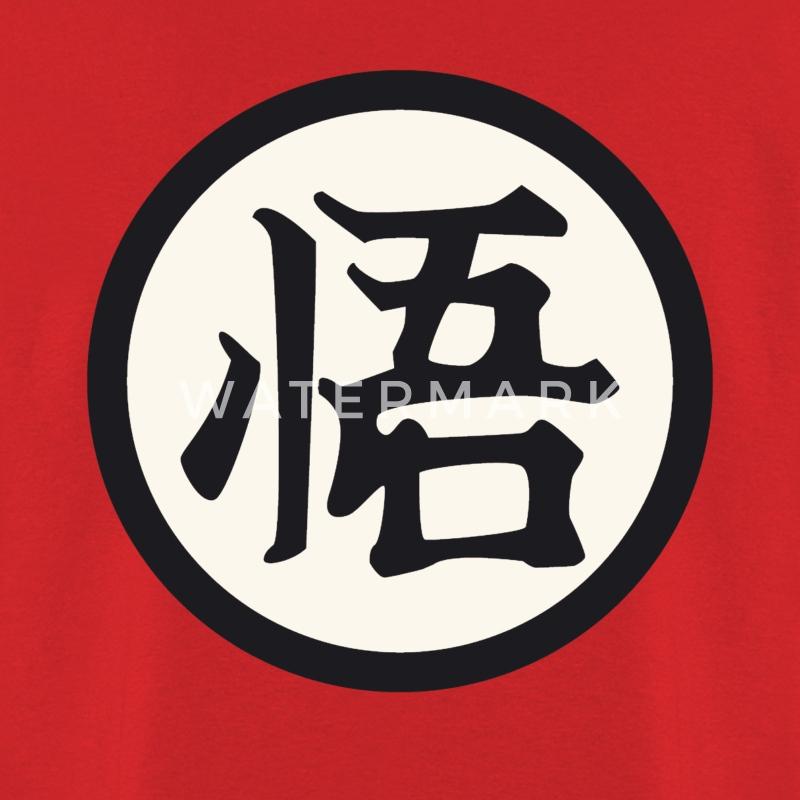 Similiar Goku Shirt Logo Keywords
