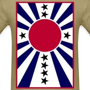 TMITHC Japanese Flag T-Shirts - Men's T-Shirt