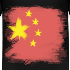 China Flag Chinese Baby & Toddler Shirts - Toddler Premium T-Shirt