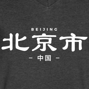 Beijing T-Shirts - Men's V-Neck T-Shirt by Canvas