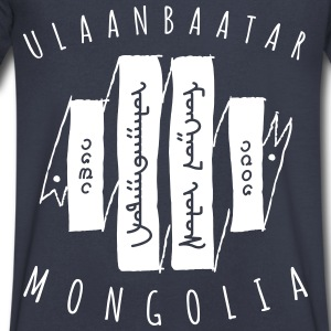 Ulaanbaatar T-Shirts - Men's V-Neck T-Shirt by Canvas