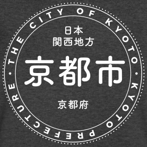Kyoto T-Shirts - Men's V-Neck T-Shirt by Canvas