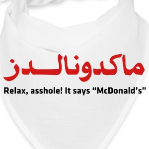 McDonalds in Arabic Caps - Bandana