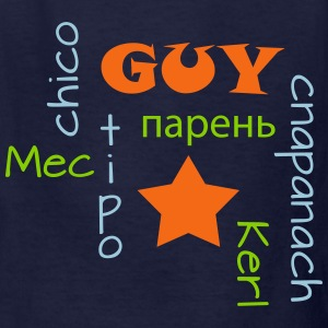 My name is Guy in 7 different languages T-shirt - Kids' T-Shirt